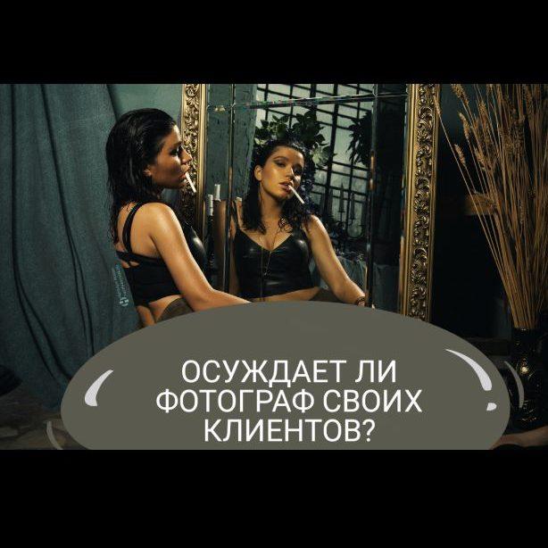 девушка смотрит в зеркало с сигаретой